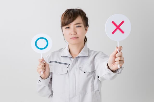 生産管理の仕事に向いている人・向いていない人の特徴